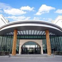 Tianjin All-legend International Hotel