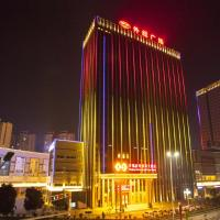 Waijing Gloria Grand Hotel Anhui