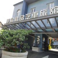 Hua Lun Motel
