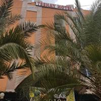 Tsehay Hotel