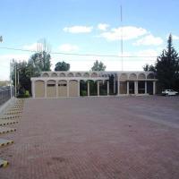 Motel La Fortuna