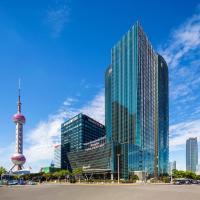 فندق غراند كمبينسكي شنغهاي