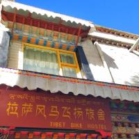 Fengma Feiyang Hostel