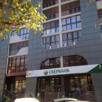 Apartments Rose Del Mare