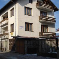 Къща за гости Милчини