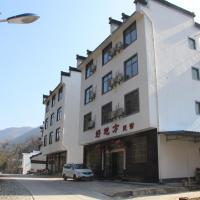Huangshan Nice Place Country House