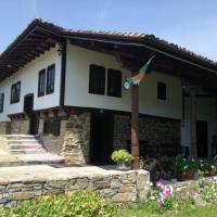 Беевата Къща