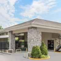 Days Inn by Wyndham Columbus Fairgrounds