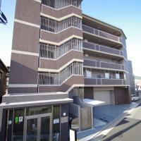 Apartment Hotel Kamo Riverside Kyonoya