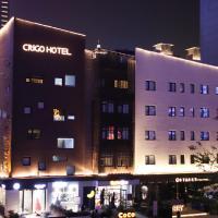 CitiGO Hotel Xi'an High-Tech Zone