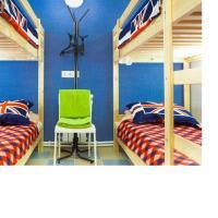 Hostel Big Ben