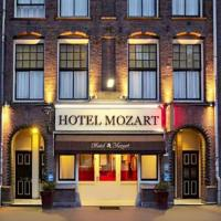 فندق موتزارت