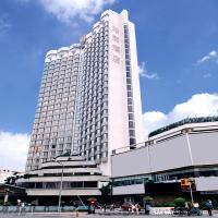 فندق وأجنحة روزدال قوانغتشو