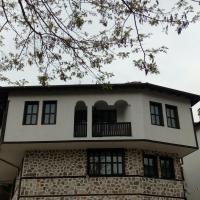 Къща за гости Бял Маргарит