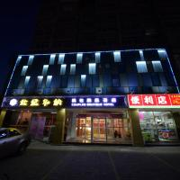 Century Hua Na Loves Boutique Hotel