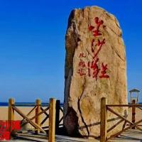 Qingdao Golden Beach Family Happiness 180 Degree Seaview Apartment