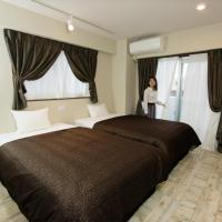 COZY STAY IN GINOMAN