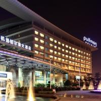 بولمان قوانغتشو مطار بايون