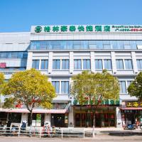 GreenTree Inn ShangHai Pudong New District Shenmei East Road Express Hotel