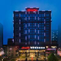 Hampton by Hilton Zhengzhou High-Tech Zone
