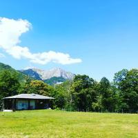 campeggio Rio Vaiano