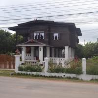 Baan Khun Nai Homestay