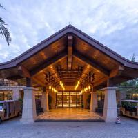 Dujiangyan Yu Qing Cheng Holiday Villa