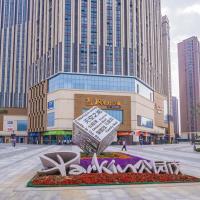 Zhengzhou Gaoxin·Zhengzhou University Subway Station· Locals Apartment 00163300