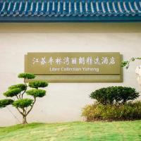 Libre Collection Yizheng Hotel