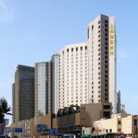 فندق جيانغوو شنغهاي