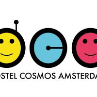 ホステル コスモス アムステルダム(Hostel Cosmos Amsterdam)