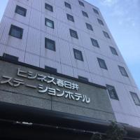 Hotel Tetora Kasugai Station Hotel