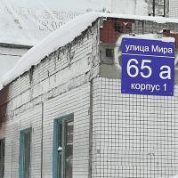 A 54 Mega Hostel