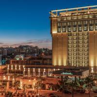 فندق ومركز المؤتمرات لاندمارك عمّان