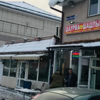 Хостэл Столовая