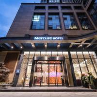 Mercure Chengdu Jinglan Hotel
