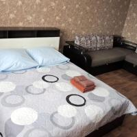 Уютная квартира в Ярославле!