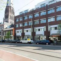 イージーホテル デン ハーグ(easyHotel Den Haag)