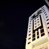Dar Al Salam 1 Hotel