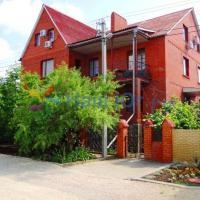 Piligrim Guesthouse