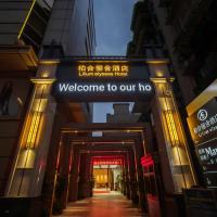 Guangzhou Lilium Elysees Hotel