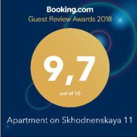 Apartment on Skhodnenskaya 11