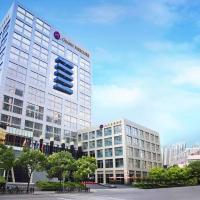 غراند مركيور شنغهاي سينشري بارك (فندق راديسون بلو بودونغ سينشري بارك سابقاً)