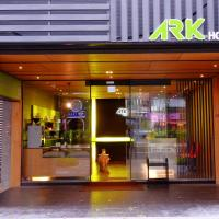 ARK Hotel - Dongmen