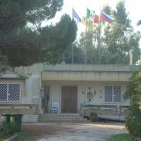 Agriturismo Santa Maria della Lizza