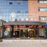 Metropolo Jinjiang Hotel (Xingtai Zhongxing East Street) </h2 <div class=sr-card__item sr-card__item--badges <div class= sr-card__badge sr-card__badge--class u-margin:0  data-ga-track=click data-ga-category=SR Card Click data-ga-action=Hotel rating data-ga-label=book_window:  day(s)  <div class=china_stars_categories <i class= bk-icon-wrapper zhcn-ratings  title= <svg aria-hidden=true class=bk-icon -sprite-ratings_circles_4 focusable=false height=10 width=46<use xlink:href=#icon-sprite-ratings_circles_4</use</svg</i </div </div   <div style=padding: 2px 0    </div </div <div class=sr-card__item   data-ga-track=click data-ga-category=SR Card Click data-ga-action=Hotel location data-ga-label=book_window:  day(s)  <svg alt=Property location  class=bk-icon -iconset-geo_pin sr_svg__card_icon height=12 width=12<use xlink:href=#icon-iconset-geo_pin</use</svg <div class= sr-card__item__content   <strong class='sr-card__item--strong'Xingtai</strong • <span 1.8 miles </span  from Lujiayuan </div </div </div </div </a </li <div data-et-view=cJaQWPWNEQEDSVWe:1</div <li id=hotel_1573928 data-is-in-favourites=0 data-hotel-id='1573928' class=sr-card sr-card--arrow bui-card bui-u-bleed@small js-sr-card m_sr_info_icons card-halved card-halved--active   <a href=/hotel/cn/greentree-inn-hebei-xingtai-railway-station-business.en-gb.html target=_blank class=sr-card__row bui-card__content data-et-click=customGoal: aria-label=  GreenTree Inn Hebei Xingtai Railway Station Business Hotel,      <div class=sr-card__image js-sr_simple_card_hotel_image has-debolded-deal js-lazy-image sr-card__image--lazy data-src=https://q-ec.bstatic.com/xdata/images/hotel/square200/58423493.jpg?k=8f21b6d714c6a11f0163ef04ae852fae3b9a21931a864bda8b0311d30765d912&o=&s=1,https://q-ec.bstatic.com/xdata/images/hotel/max1024x768/58423493.jpg?k=94b72d5fcbc0e74a45c1878c860685a895c9d1f3c15ec17b21b96ad0c05fa25c&o=&s=1  <div class=sr-card__image-inner css-loading-hidden </div <noscript <div class=sr-card__image--nojs style