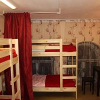LEN Inn Hostel