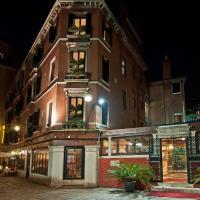 Hotel La Fenice et Des Artistes(호텔 라 페니체 에 데 아티스테스)