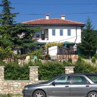 Къща за Гости Ботаническа Градина