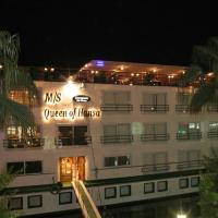 M/S Queen of Hansa - 04 & 07 Nights from Luxor Every Saturday - 03 Nights from Aswan Every Wednesday